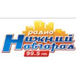 Радио Нижний Новгород