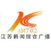Jiangsu News Radio