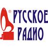 Russkoe Radio Voronezh