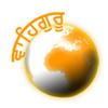 Singh Sabha Derby