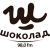 Radio Shokolad