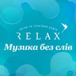 Radio Relax Instrumental