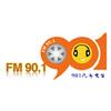 荆州901汽车电台
