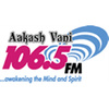 Aakash Vani