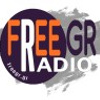 Freegr.gr radio