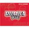Rumba (Cali)