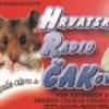 Hrvatski radio Cakovec