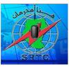 FM100 Sudanese House Radio