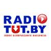 Radio Tut