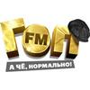 Гоп FM