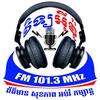 EVO FM 101.3 MHz