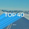 nxcradio Top 40