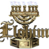 Elohim 1120am El Salvador