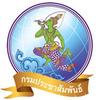Radio Thailand, Mukdahan - F.M. 99.25 MHz