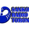 Sankofa Radio Toronto