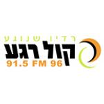 Radio Kol Rega 96.0 FM