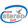 STEREO SINAI GUINEALES