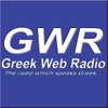 Greek Web Radio