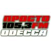 Просто Радио Одесса 105.3 FM