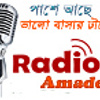 Radioamader