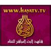 Arabic Haya Radio