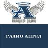 Radio Angel
