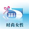 Hubei Sunshine Radio