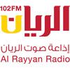 Sout Al Rayyan