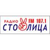 Radio Stolitsa