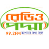 Radio Padma  99.2 fm