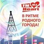 Heart FM