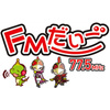 FM Daigo