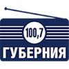 Gubernia  100,7 FM
