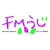 FM Uji