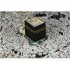 KSA Quran Makkah