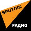 Sputnik Russian