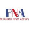 Radio Peyamner