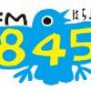 FM845