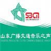 Shandong Traffic & Music Radio