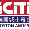 iCiti Radio Boston (WILD)