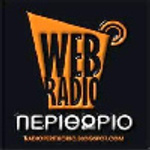 Perithorio web Radio