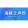 Voice of Strait in Minnan