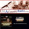 USACountryRadio.com