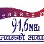 Synergy Fm 91.6MHz Bharatpur,Chitwan,Nepal