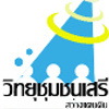 Sakon Nakhon Thailand