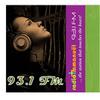 Radio Immanuel Suriname