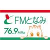 FM Tonami