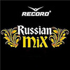 Radio Record - Russian Mix