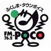 FM Poco