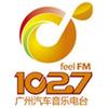 Guangzhou Auto & Music Radio